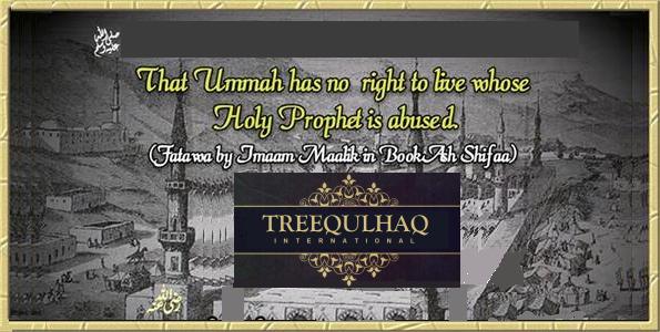 Verdict of Imam Malik